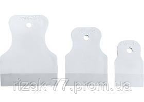Набор шпателей 40-60-80 мм, белая резина, 3 шт.