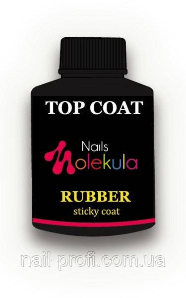Топ каучук(rubber) 30мл с липким слоем