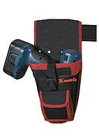 Кобура MATRIX для шуруповерта с карманом для отвёрточных бит и сверл. Под ремень.