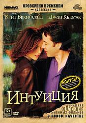 DVD-фільм Інтуїція (К. Бекінсейл) (США, 2001)
