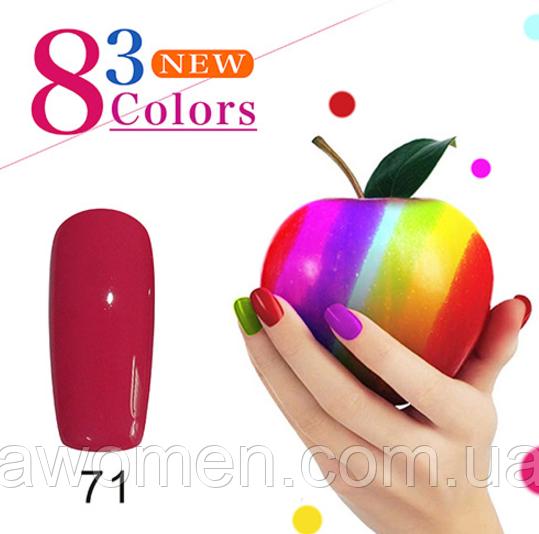 Гель лак KCE Color Natural 10 ml № 71
