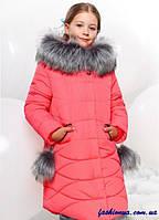 Удлиненная Зимняя Куртка для Девочки с Интересными Карманами Коралл р. 32 34 36 38 40 42