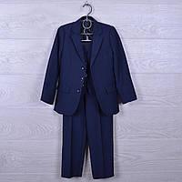 Костюм-тройка школьный для мальчиков. #606-2. 50-58 размер (6-10 лет). Синий. Школьная форма оптом