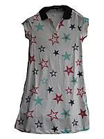 Платье женское (коттон,стрейч) звёзды Турция оптом 7 км Одесса