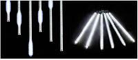 Уличная Светодиодная Гирлянда Тающие Сосульки LED 50 см Бегущая Капля Белый