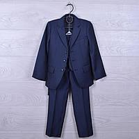 Костюм-тройка школьный для мальчиков. #161-103. 50-58 размер (6-10 лет). Темно-синий. Школьная форма оптом