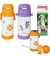 """Термос детский Toscana """"Fruit"""" 360мл с трубочкой и ремешком"""