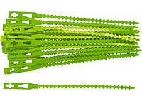 Підвязки для садових рослин, 13 см, пластикові, 50 шт. PALISAD