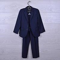 Костюм-тройка школьный для мальчиков. #1501-2. 50-58 размер (6-10 лет). Темно-синий. Школьная форма оптом