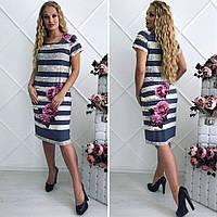 Женское летнее платье в полоску. Батальные размеры. Размер 52,54,56,58 , фото 1