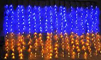 Светодиодная Гирлянда Водопад Новогодняя 240 LED 2 х 1,5 м Флаг Украины