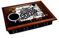 Поднос на подушке always koffee
