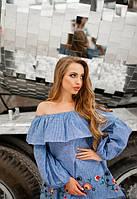 Женская блузка свободного кроя с воланом длинный рукав хлопковая