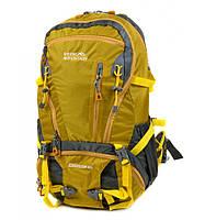 Рюкзак Туристический полиэстер Power In Eavas 8421 yellow, рюкзак качественный недорого