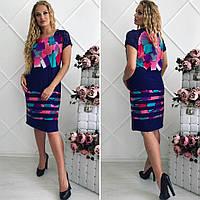 Женское летнее платье.Масло. Батальные размеры. Размер 50,52,54,56, фото 1