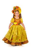 """Детский костюм """"Барышня-осень"""", рост 115-125 см"""