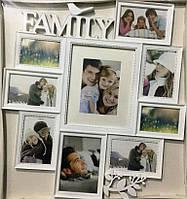 Фото коллаж белый Family Big на 9 фото 17BS3015-48