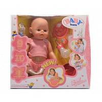 Набор для девочки от 3 лет с куклой Baby Born