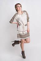 Стильное вышитое женское платье