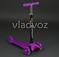 Десткий самокат Scooter mini micro колёса светятся ручка регулируется фиолетовый