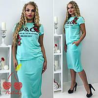 Женский костюм 42-54