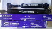 Вал карданный ВАЗ 2121-21214, 2123 Белкард