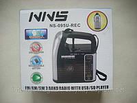 Фонарь-радио NNS NS-095u