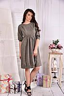 Повседневное платье для полненьких 0549 меланж