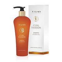 Шампунь для потрясающих завитков и прекрасных волн Curl Passion Shampoo, 250 мл