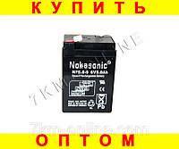 Аккумулятор NOKASONIK 6 v-5.0 ah 720 gm!Акция