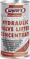 Очиститель гидрокомпенсаторов Hydraulic Valve Lifter Concentrate