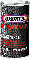 Присадка для гидрокомпенсаторов Wynn's Hydraulic Valve Lifter Concentrate 76844