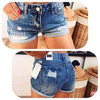 Женские джинсовые шорты с отделкой P6605