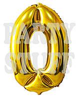 Фольгированная цифра 0 Золотая, 100 см