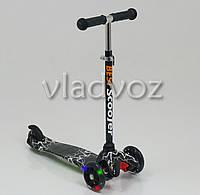 Детский самокат Scooter mini micro колёса светятся ручка регулируется молния черная ручка