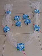 Свадебная лента и цветы на ручки (Компл-ЛР-05) голубой