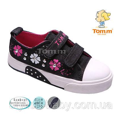 Дитяче взуття оптом. Дитячі кеди бренду Tom.m для дівчаток (рр. з 25 по 30), фото 2
