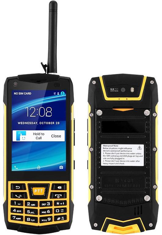 Телефон LAND ROVER N2 в Дрезне