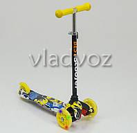 Детский самокат Scooter mini micro колёса светятся ручка регулируется графити желтая ручка