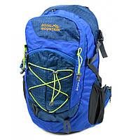 Рюкзак Туристический нейлон Royal Mountain 8343-22 blue, рюкзак для походов на природу