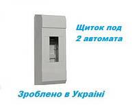 Одесса-Пласт Коробка под автоматы 1-2 шт