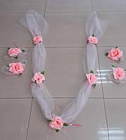 Свадебная лента и цветы на ручки (Компл-ЛР-04) розовый
