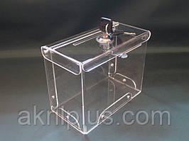 Ящик для пожертвувань 150*170*80 горизонтальний