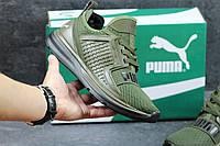 Мужские кроссовки puma ignite Limitless темно зеленые
