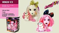 Кукла для причесок Monster High W0020-1/3