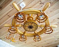 Деревянная люстра Штурвал с компасом на 6 лампочки. Ручная работа