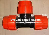Тройник зажимной для шланга LFT 110x110x110 (Турция).