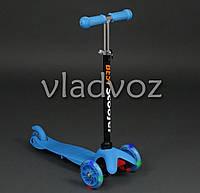 Десткий самокат Scooter mini micro колёса светятся ручка регулируется синий