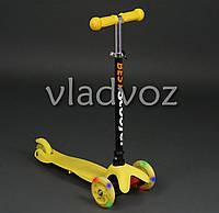 Детский самокат Scooter mini micro колёса светятся ручка регулируется желтый