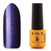 Гель-лак F.O.X  6 мл pigment №027 (фиолетовый с синим шиммером)